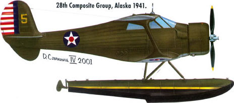 Beech Model 17 Staggerwing/Traveller | 5
