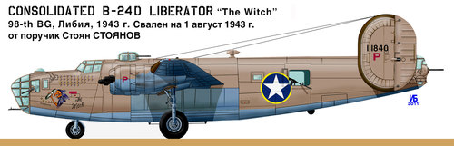 Consolidated B-24 Liberator/PB4Y Privateer | 41-11840 | P