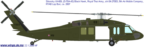 Sikorsky S-70/H-60 Black Hawk | 04-27003 | 03/7003