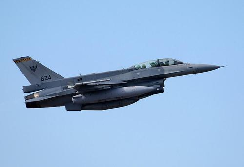 "General Dynamics F-16 ""Fighting Falcon"" 
